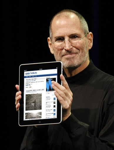 Steve-jobs-blog-on-ipad